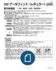 Montagehandleiding Carport Kobe
